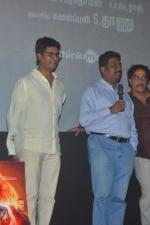 indrajith-audio-launch-stills-015
