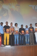 indrajith-audio-launch-stills-022