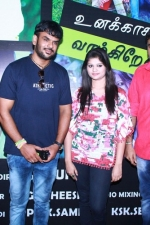 unakkaaga-vaazhkiren-album-launch-stills-010