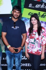 unakkaaga-vaazhkiren-album-launch-stills-011