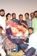 yakkai-audio-launch-stills-020