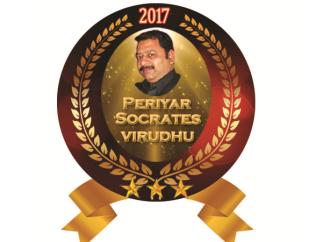 திவ்யாபாரதி, ஜெயராணி ஆகியோருக்கு பெரியார் சாக்ரடீஸ் விருது – அஜயன்பாலா அறிவிப்பு
