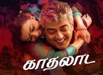 Vivegam – Kadhalaada Tamil Lyric