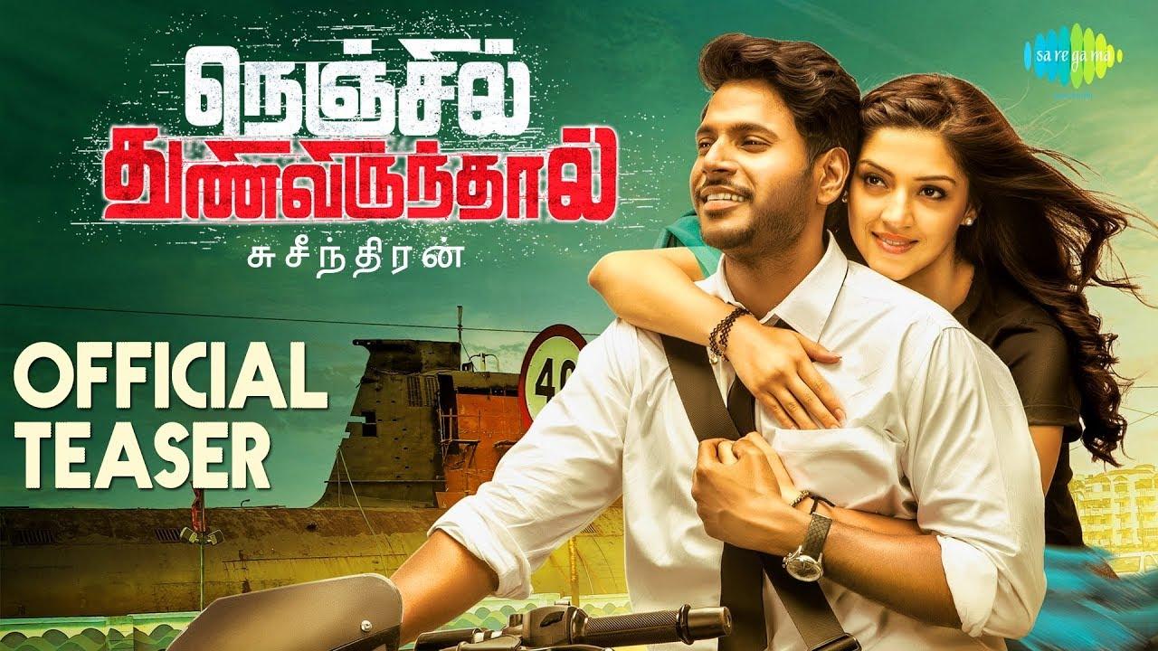Nenjil Thunivirunthal – Official Teaser