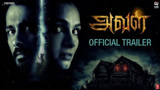 Aval Official Trailer –