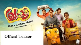Italy – Tamil Movie Official Teaser